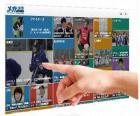 Webぽれーる 第155号  (2018年12月25日発行)